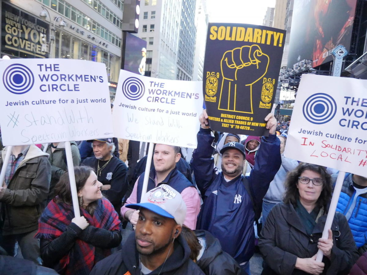IBEW Times Square Demo Serves as a Rallying Cry for All US Workers