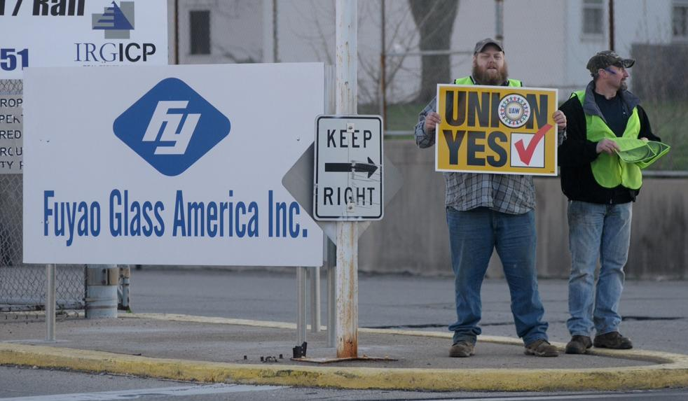 Glass-Factory Employees Reject UAW