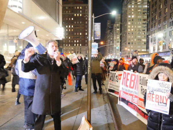 Chuck Schumer Jeered Outside REBNY Gala