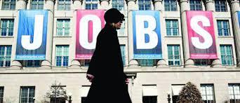 NYC Record Job Growth