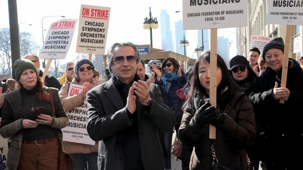 Chicago Symphony Musicians Strike to Save Pensions